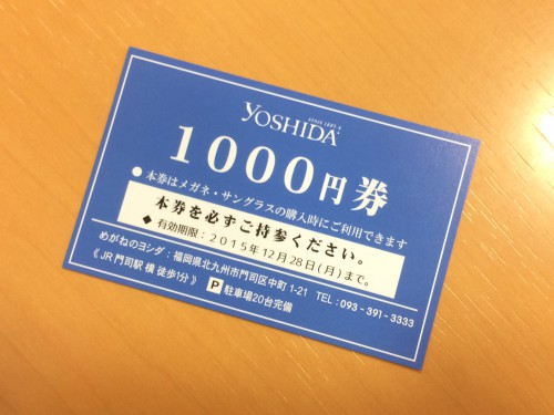 写真 2014-10-17 16 59 36