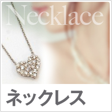 necklaceネックレス