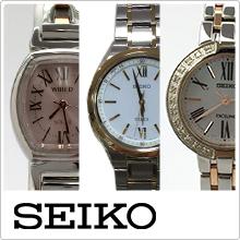 seikoの時計