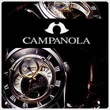 campanolaカンパノラ