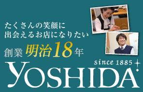 YOSHIDA SINCE1885