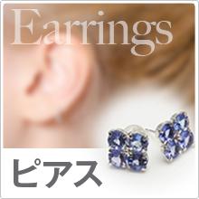 earringsピアス